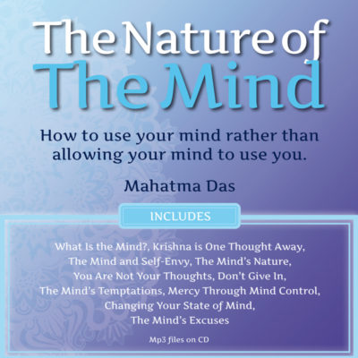 The Nature of Mind Mahatma Das