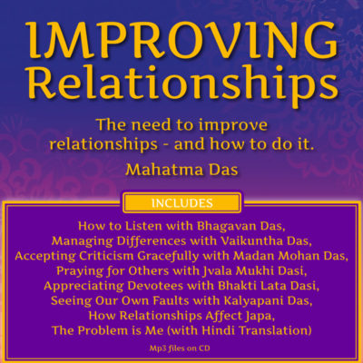 Improving Relationships Mahatma Das
