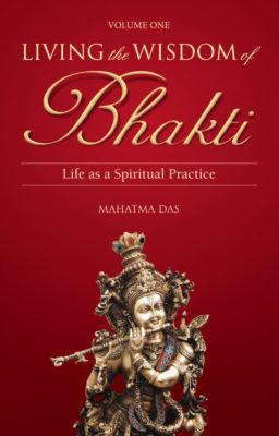 Life as a Spiritual Practice